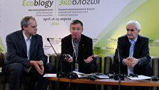 Форум Экоблогия