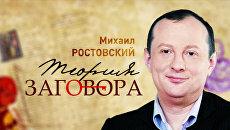 Накроет ли Белоруссию девятый вал репрессий