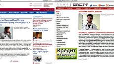 Скриншот страниц сайтов specletter.com и news.bcm.ru