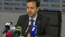 Дворкович рассказал, какие вопросы будут обсуждать лидеры БРИКС