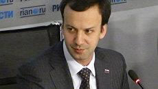 Дворкович назвал четыре недоработанных пункта новой версии ГК РФ