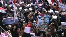 Сирийцы вышли на многотысячный митинг в поддержку президента Асада