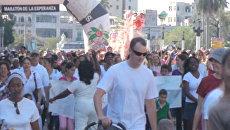 Кубинцы преодолевали Марафон надежды пешком, бегом и на роликах