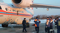 Отправка самолета МЧС со спасателями и гуманитарной помощью в Японию