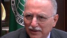 Генсек ОИК прокомментировал события в странах арабского мира