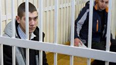 Россияне Иван Гапонов (на переднем плане) и Артем Бреус (на дальнем плане), обвиняемые в участии в массовых беспорядках в Минске