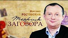 Старик Хоттабыч и вертикаль власти