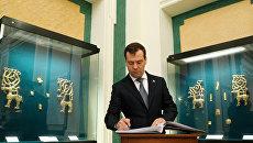 Дмитрий Медведев в Уфе