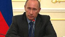 Путин: спешить с фундаментальными изменениями в образовании нельзя