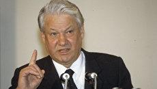 Борис Ельцин. Архивное фото