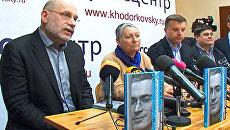 Книга Ходорковского