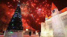 Ледовый городок  в Новосибирске, архивное фото