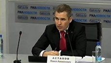 Результаты года работы Уполномоченного при Президенте РФ по правам ребенка