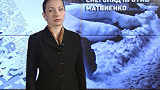 Снегопад против Матвиенко: стихийное бедствие или проблема власти