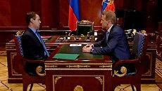Медведев велел следить за жуликами на границах Таможенного союза