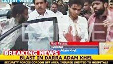 Террорист-смертник подорвался  во время молитвы в мечети в Пакистане