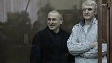 Прения сторон по по второму делу М. Ходорковского и П. Лебедева