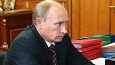 Путин выделил на развитие МГУ пять миллиардов рублей