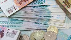 Возродится ли Резервный фонд?