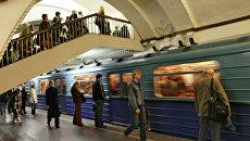 Вестибюль станции Арбатская