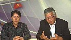 Выборы в Киргизии - страна нуждается в новых лидерах