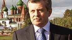 Ярославль, отметивший тысячелетие, остается молодым - губернатор