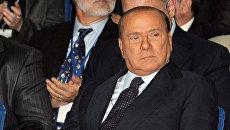 Премьер-министр Италии Сильвио Берлускони на заседании мирового политического форума в Ярославле