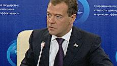 Медведев заявил, что модернизацией могут заниматься только свободные люди