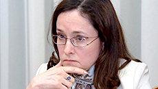 Набиуллину беспокоят проверки бизнеса без разрешения прокуратуры