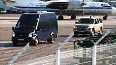 Высланных из США россиян из Домодедово увезли в охраняемом кортеже