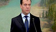 Киргизия может распасться как государство - Медведев