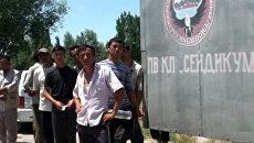 Врачи опасаются эпидемии среди беженцев, скопившихся на границе Киргизии