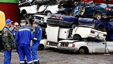 Утилизация автомобилей. Архив