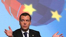Россия готова к отмене визового режима с Евросоюзом - Медведев