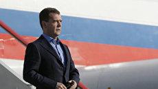 Президент РФ Дмитрий Медведев прибыл в Ростов-на-Дону для участия в саммите Россия - ЕС