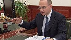 Росатом планирует увеличить объем производства урана - Кириенко