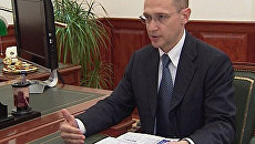 Кириенко доложил Путину о перевыполнении плана в 2009 году