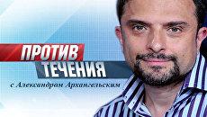 Против течения. Строительная шизофрения в Москве: возврат к старому городу невозможен?