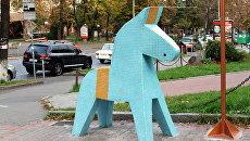 Шведская лошадка в Киеве