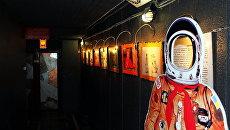 Киев выставка искусство юмор Интернет