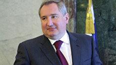 Дмитрий Рогозин . Архив