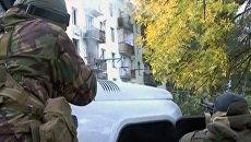 Спецназовцы обстреляли квартиру в пятиэтажке, где скрывались боевики