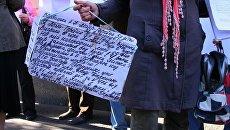 Киевские журналисты выступили против законопроекта о клевете