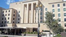 Штаб-квартира Государственного департамента США. Архив