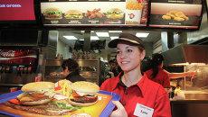 Ресторан Burger King, архивное фото