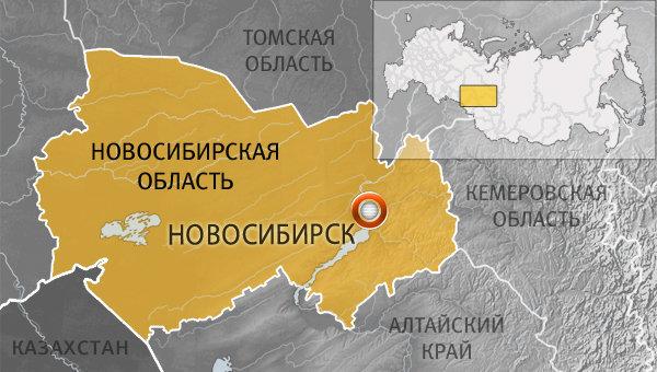 Город Новосибирск