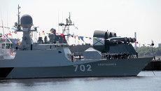 Малый артиллерийский корабль Волгодонск. Архивное фото