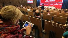 Нефорум блогеров в агентстве РИА Новости