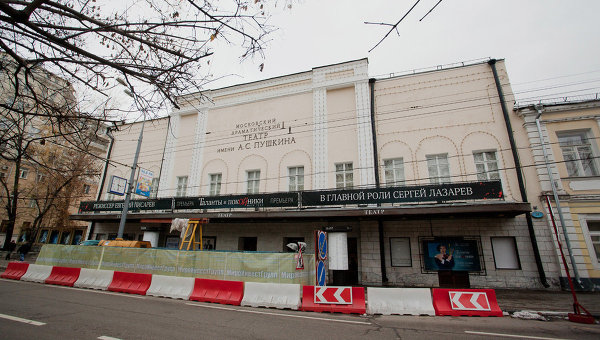 Театр имени Пушкина на Тверском бульваре. Архивное фото