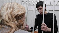 Рассмотрение дела о беспорядках на Болотной площади